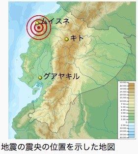 Colima_eruption_alert1204.jpg