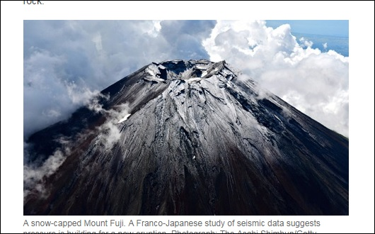 「富士山噴火」と「首都直下地震」を恐れて著名地震学者が海外脱出? もはや一刻の猶予も許されない?の画像1