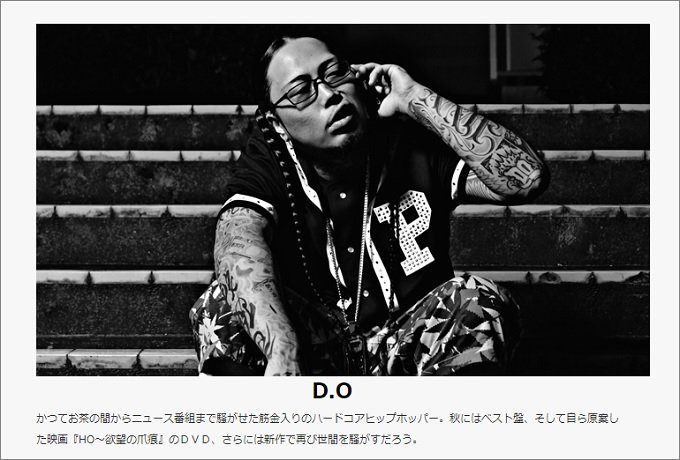 DO_1.jpg