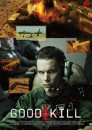 DroneOfWar_2.jpg