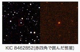 Dyson_Sphere0102.jpg