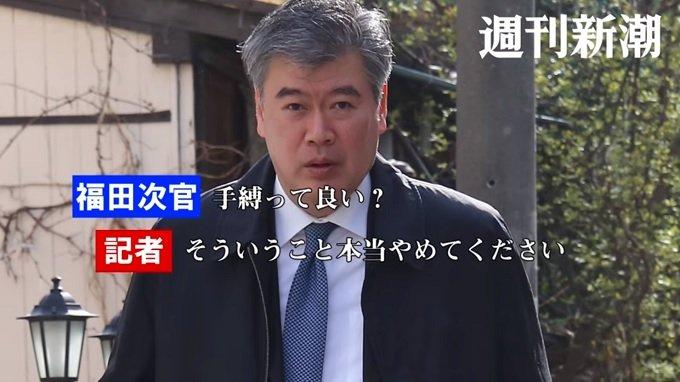 EroFukuda_1.jpg