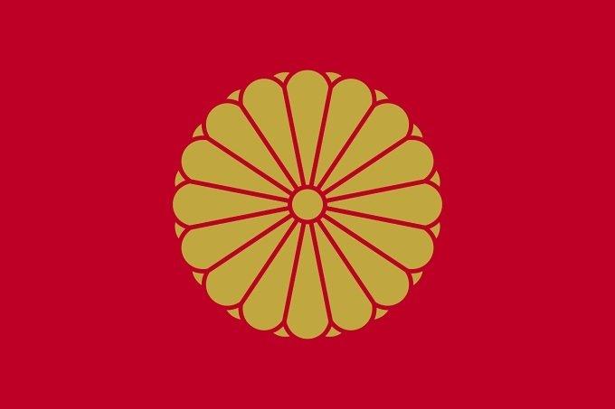 Flag_of_the_Japanese_Emperor.jpg