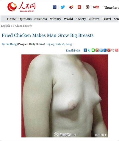FriedChicken.jpg
