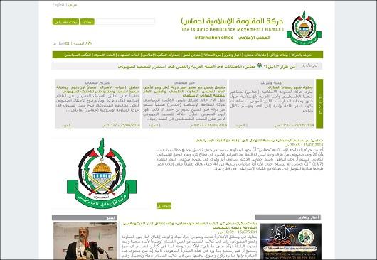 Gaza_4.jpg