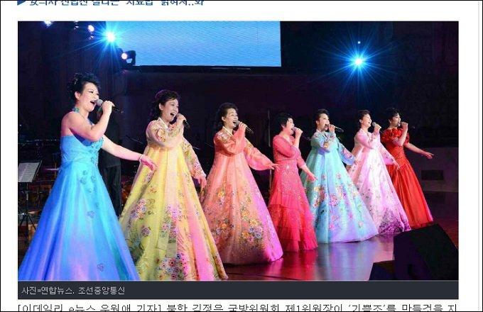 陰毛を剃り、指を入れ…! 暴露された北朝鮮「喜び組」エロ宴会の全貌とは!?の画像1