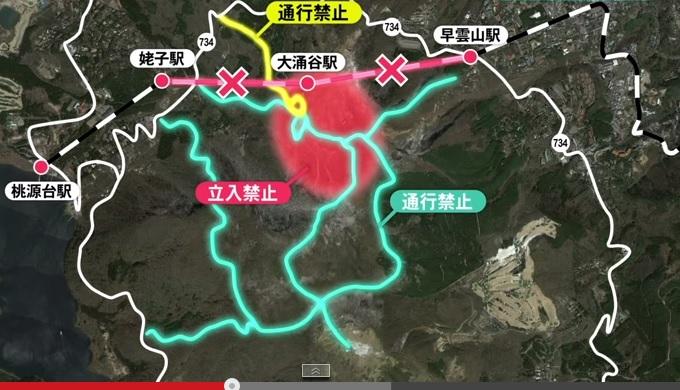 「箱根山は◯年以内に噴火する」学者や予言者の見解が完全一致!! 富士山大噴火につながる可能性も!?の画像1