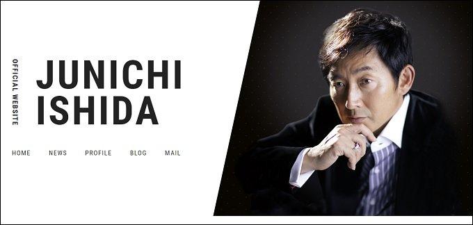 IshidaJunichi.jpg