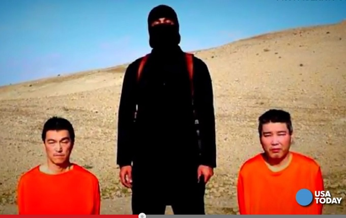 IslamicState.jpg