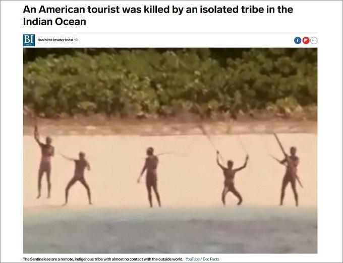 近づくと死ぬ「北センチネル島」と未知の部族を徹底解説! 米国人殺害は予想できた… 過去に何度も襲撃事例!=インドの画像1
