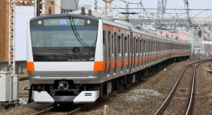 JR_East_E233_series_EMU_031.JPG