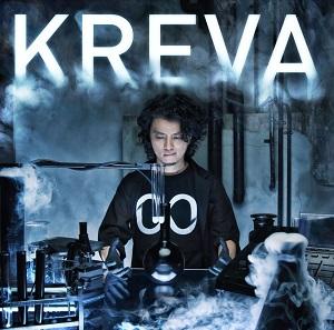 KREVA-0303.jpg