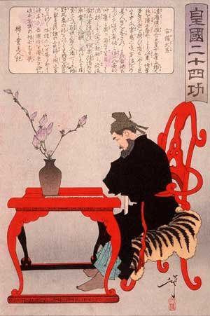 Kibi_Daijin_Seated_at_a_Chinese_Table_LACMA_M.84.31.239.jpg
