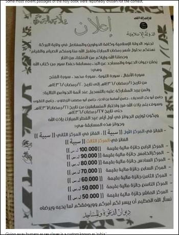 KoranMemorizingContest_2.jpg