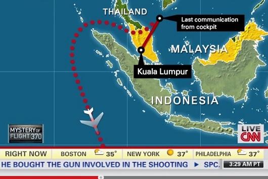 MH370FBI.jpg
