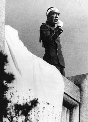【11月25日】割腹自殺の三島由紀夫には英霊の魂が乗り移っていた!? 死後46年、今明かされる幻の「皇居突入計画」の画像1