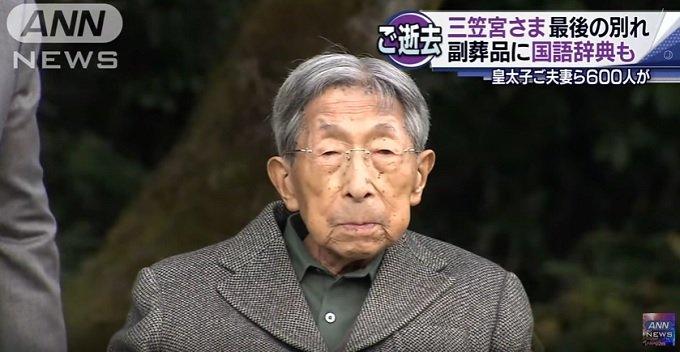 杉原千畝もびっくり、ユダヤ人と天皇家のヤバすぎる秘密とは!? 日本のルーツはイスラエル「日ユ同祖論」は皇族も研究していた!の画像2