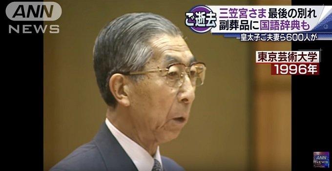 杉原千畝もびっくり、ユダヤ人と天皇家のヤバすぎる秘密とは!? 日本のルーツはイスラエル「日ユ同祖論」は皇族も研究していた!の画像5