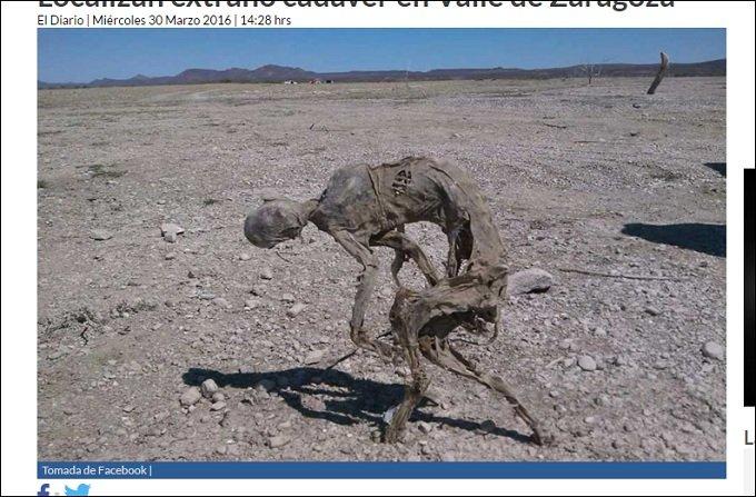 MummifiedBeing.jpg