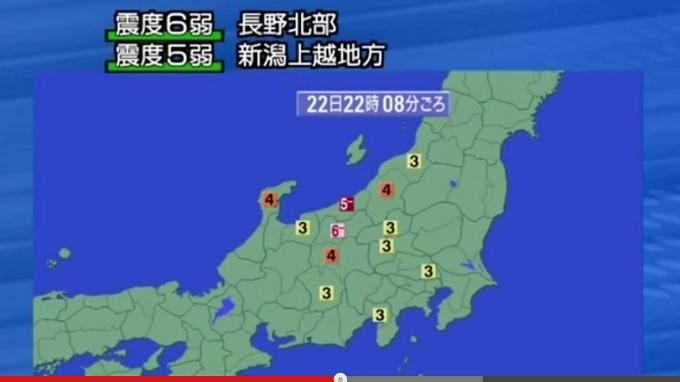 Nagano.jpg