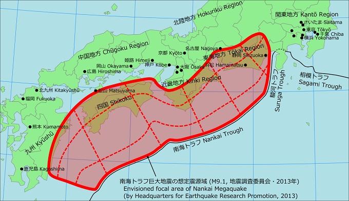 NankaiEarthquakes.jpg