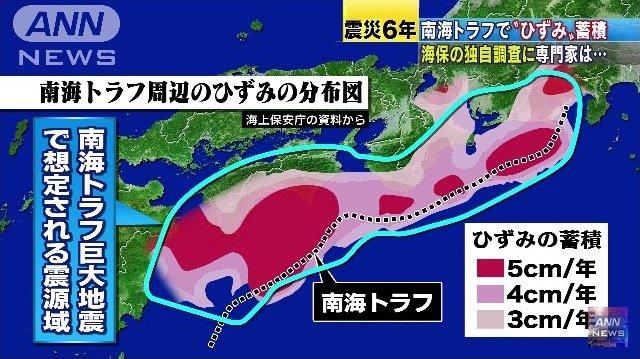 Nankai_Trough03.jpg
