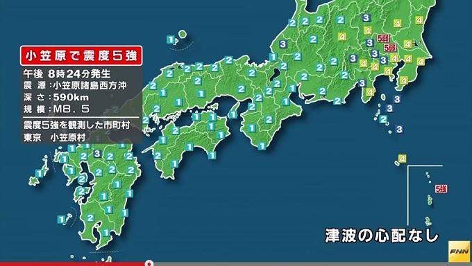 地震前に「ネズミ」のツイート数が増加?小笠原巨大地震に関する予測・前兆まとめの画像1
