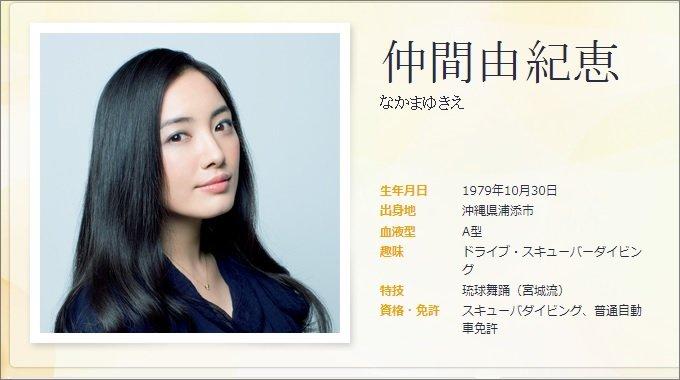 新垣結衣、満島ひかり… いま沖縄出身の女優がアツい! なぜ個性豊かで美形が多いのか、彼女たちの変遷をたどってみると…!?の画像1
