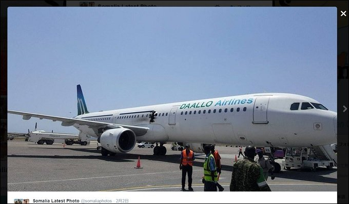 【衝撃動画】飛行機に巨大な穴が! 乗客が撮影した「旅客機爆発テロ」の一部始終とティテル氏の予言とは?の画像1