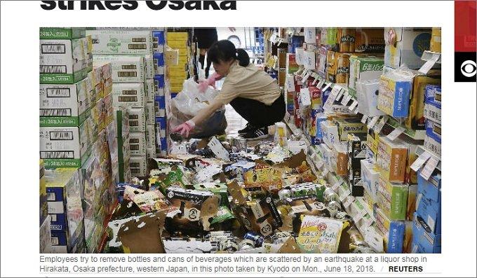 大阪地震は南海トラフ巨大地震の前兆か? 発生の法則と前兆現象、タイミングを検証!の画像1