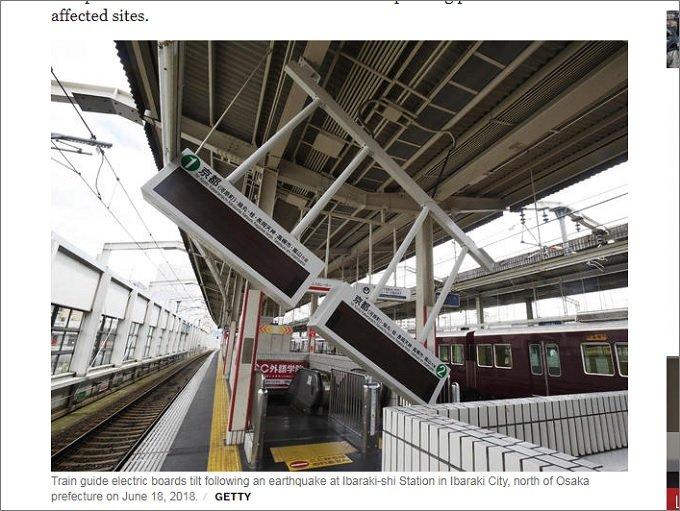 OsakaEarthquake_3.jpg