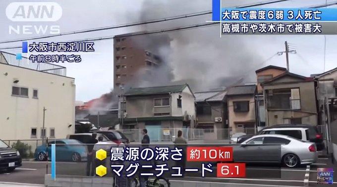 OsakaEarthquake_4.jpg