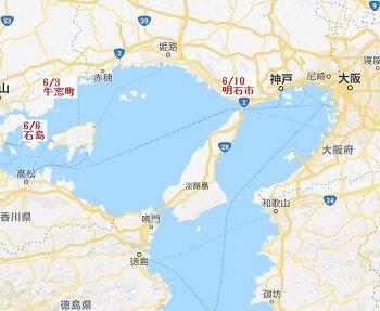 OsakaEarthquake_5.jpg