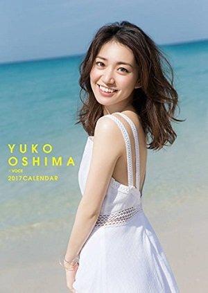 FUCK大島優子の失態に、関係者が衝撃告白「彼女があれほどブチ切れた理由は…」の画像1