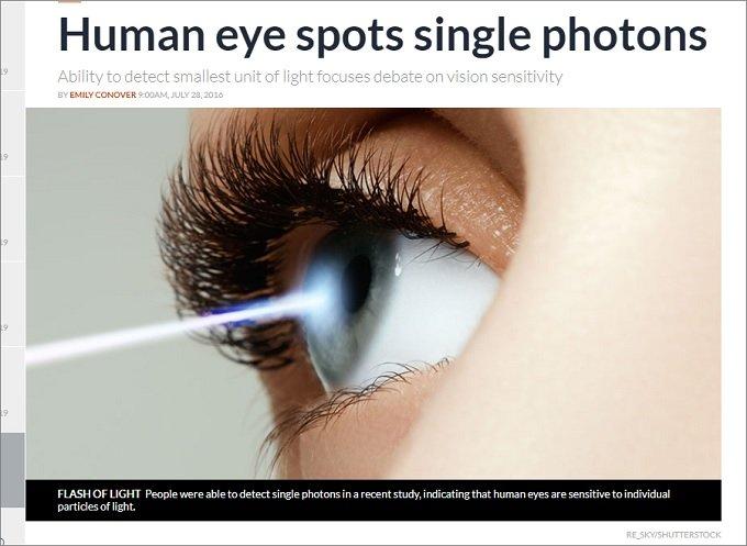 人間の目はたった1つの量子さえ見えることが判明! 人間に備わる超感覚が次々判明、開発方法は●●にありの画像1