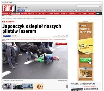 PolandUFO.jpg