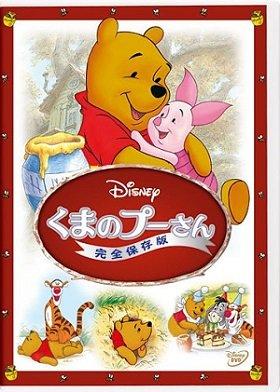 Pooh_2.jpg