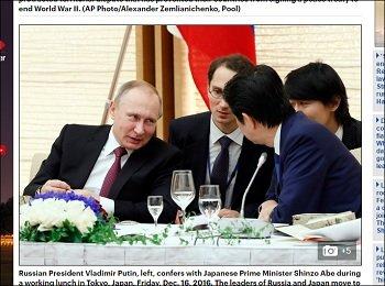 Putin5secrets_3.jpg