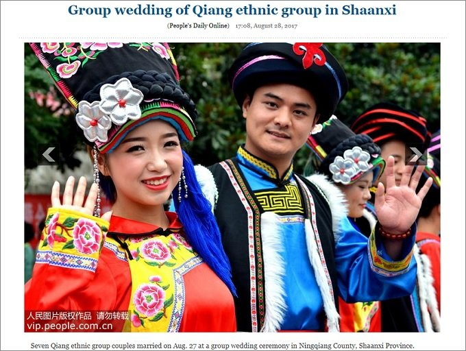 Qiang_2.jpg
