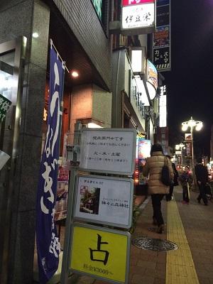 S__7135256.jpg