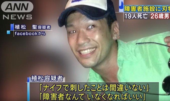相模原障害者施設殺傷事件でニュースが決して報じない戦後最悪の殺人鬼植松容疑者があぶり出した日本の最暗部の画像1