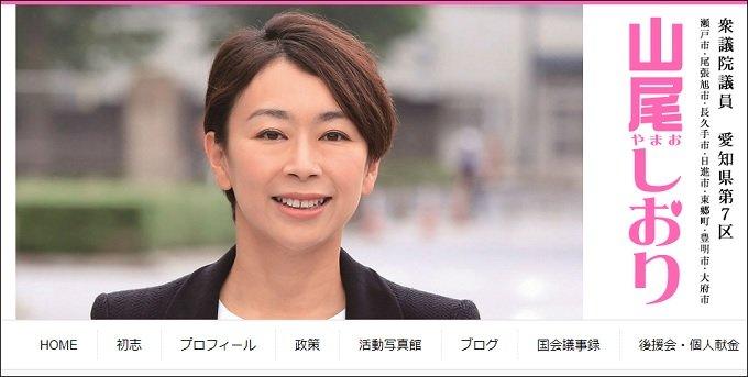 Shiori_1.jpg