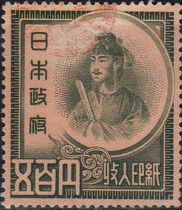Shotoku_taishi_revenue_500Yen_1948.jpg