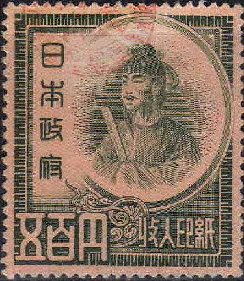 Shotoku_taishi_revenue_500Yen_1948.jpg