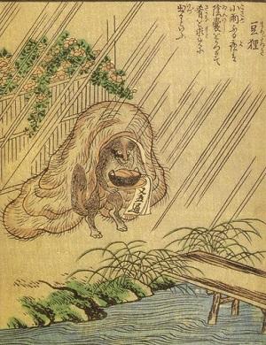 ShunsenMamedanuki.jpg