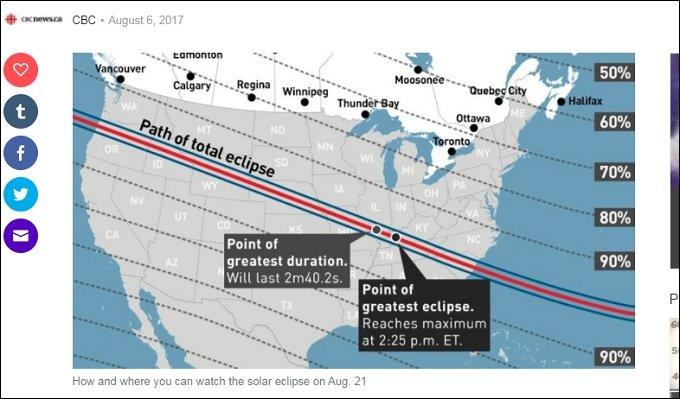 8月8~22日、関東(茨城県沖)で巨大地震発生か!? 皆既日食、月の位相、7の倍数… 過去データが示す恐怖のリンクで判明!!の画像1