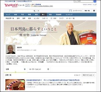 SuperVolcano_5.jpg