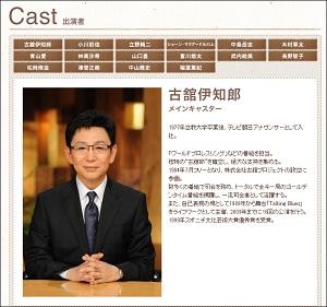 TVpresenter_5.jpg