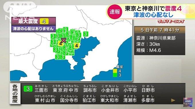 今週末もM4レベルの地震が襲う?関東・台湾の地震は「地震雲」「電磁波」「体感」で予知されていた!の画像1