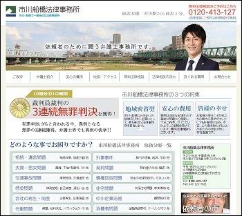 Takahashi_0.jpg